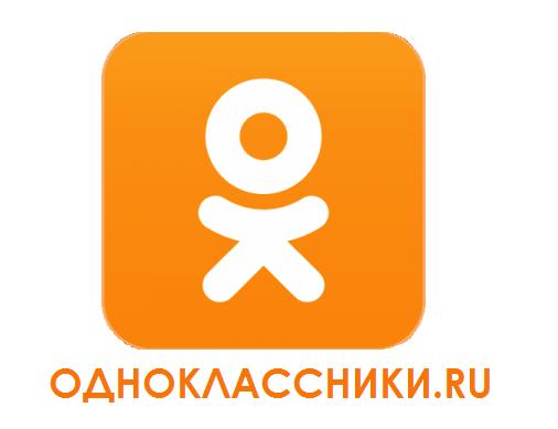 Как в Одноклассниках бесплатно дарить подарки