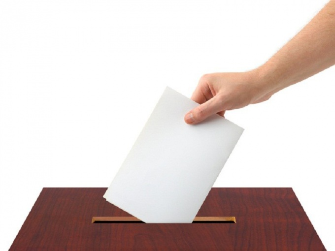 Как голосовать на выборах мэра