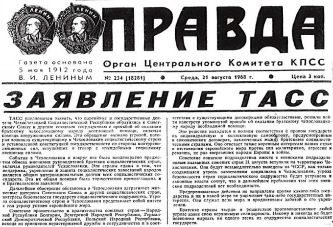 Какие газеты в СССР были популярны