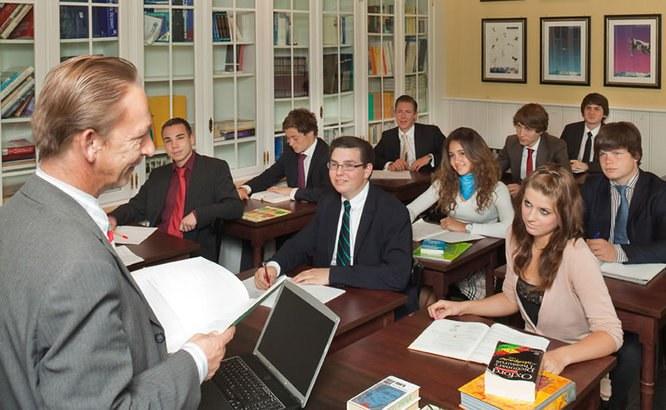 Обучение в институте - первый шаг к получению престижной профессии