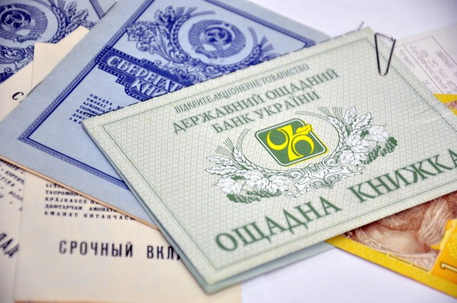 Which Bank of Ukraine can open a ruble account