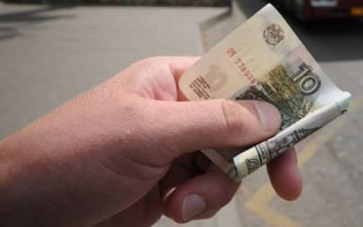 Куда пропали банкноты 10 рублей