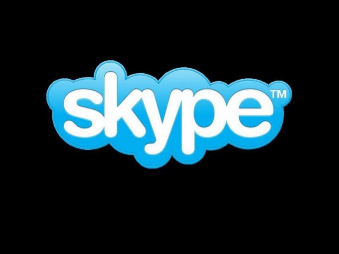 Всемирно известный скайп
