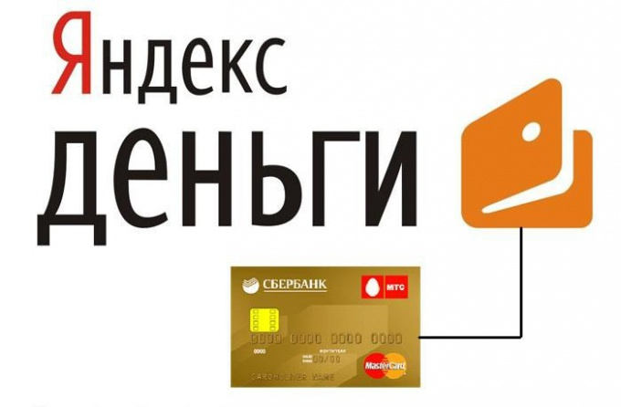 How to tie the card to Yandex Money