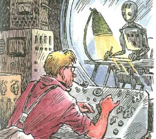 "О чем книга ""Приключения Электроника""?"