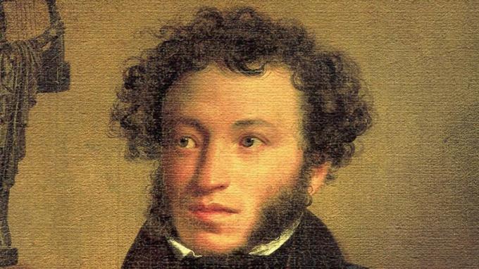 Гений письма и рифмы А.С. Пушкин