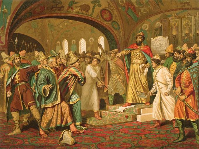 Какие исторические события произошли в 1480 году