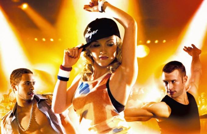 Как танцевать современный танец