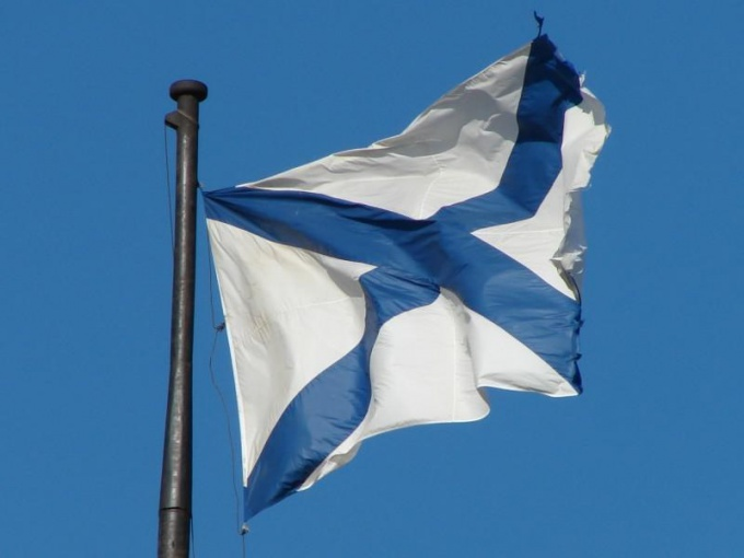 Какова история появления Андреевского флага