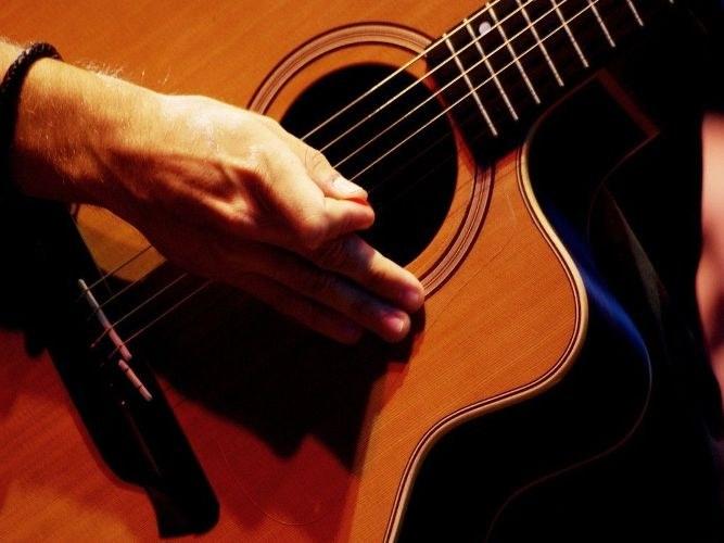 Что такое гитара
