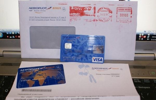 Бонусные карты авиакомпаний