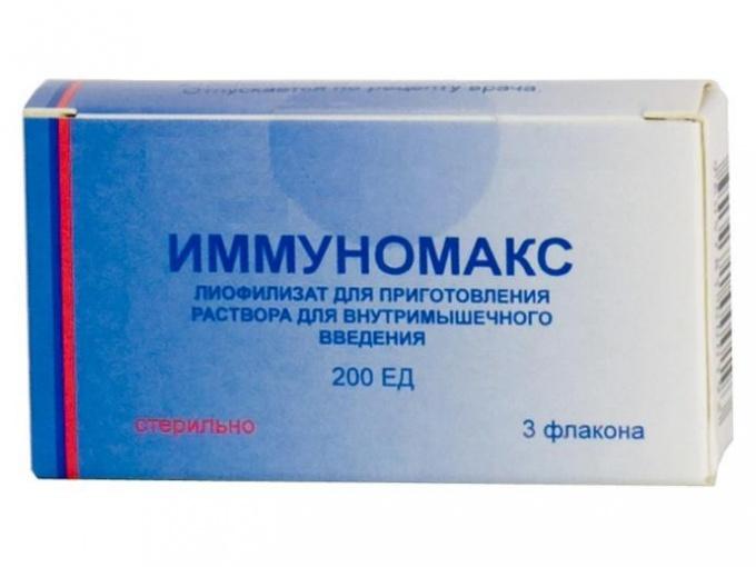 Препарат «Иммуномакс»