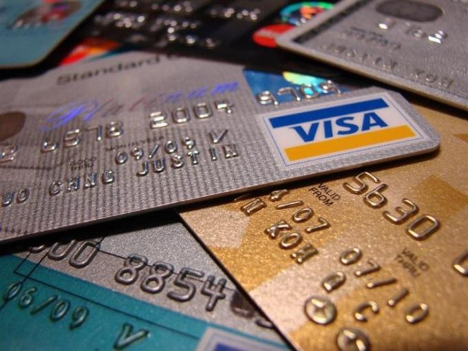 Где оформить кредитную карту