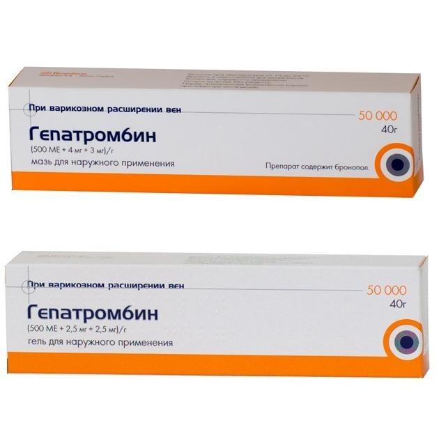 Препарат «Гепатромбин»