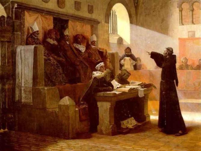 Суд святой инквизиции