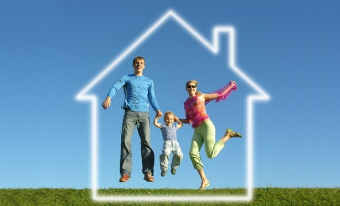 How to get a mortgage with no down payment