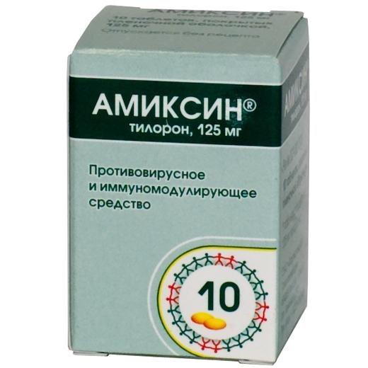 Таблетки «Амиксин»