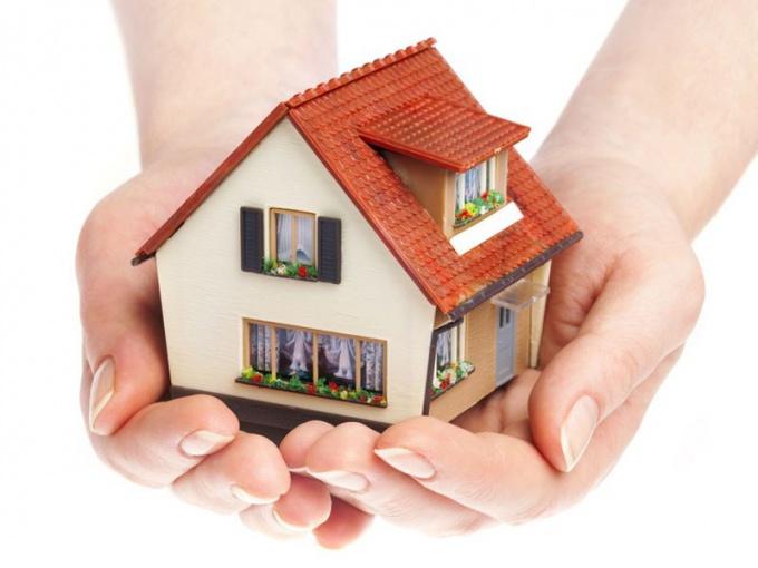 Как взять ипотечный кредит