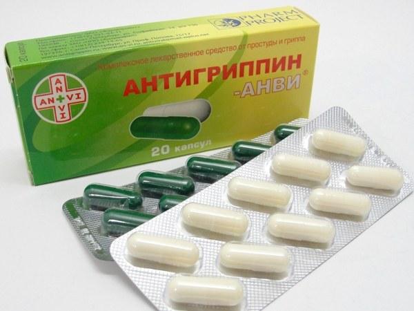 Что входит в состав антигриппина