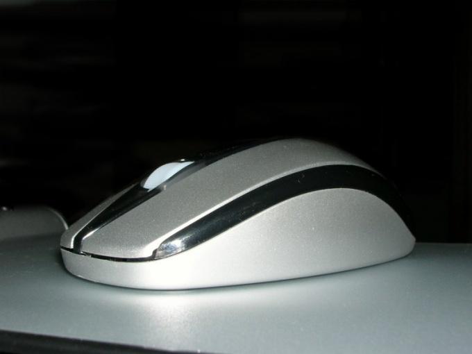 Мышь беспроводная, стильная