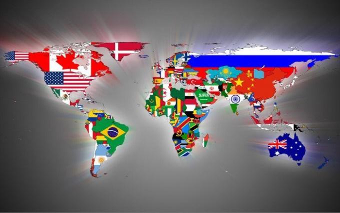 Где расположены Россия и Канада