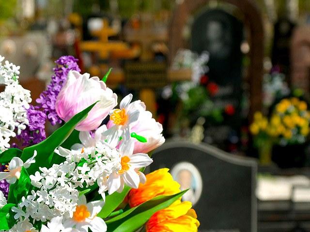 Какой церковный праздник отмечают 28 апреля