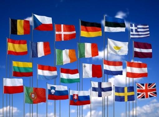 Вступит ли украина в Евросоюз