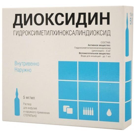 Dioxidine