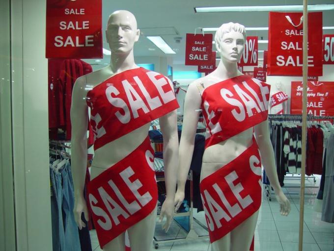 В китайских магазинах одежда от производителя со скидками.