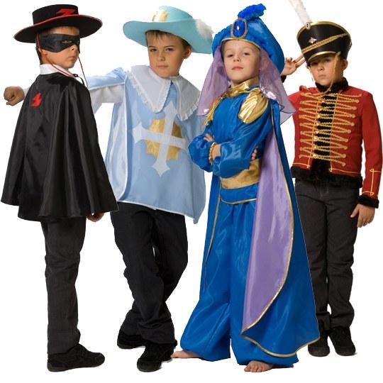 Где купить ребенку карнавальный костюм
