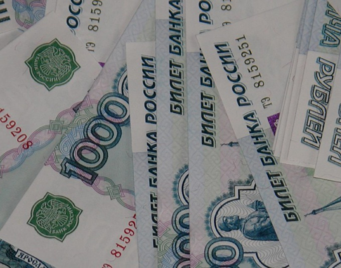 Where to invest 100000 rubles, to get a profit