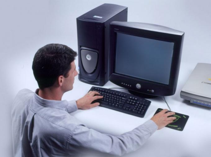 http://ocomed.com/wp-content/uploads/2014/06/rabota-s-komputer1.jpg