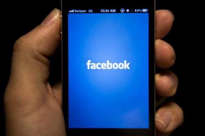 Как восстановить доступ в Facebook
