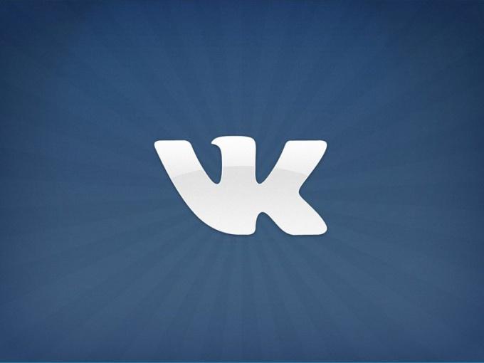 Зачем нужны подписчики Вконтакте
