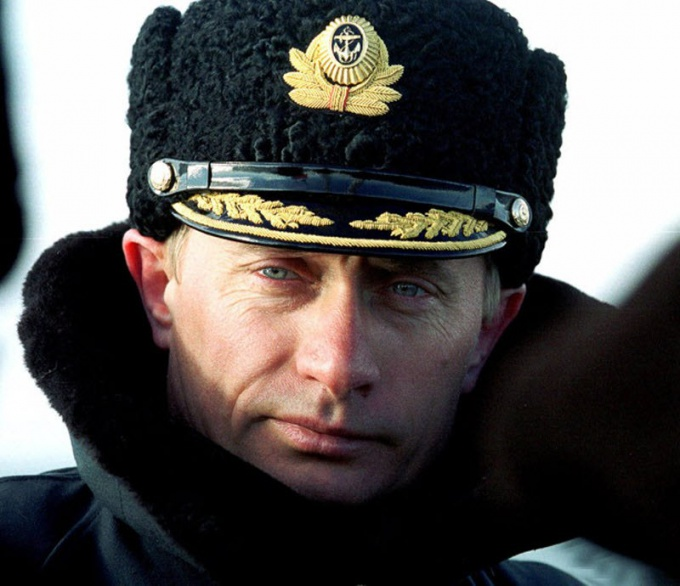 Vladimir Putin is one of the four Supreme commanders of the Russian Armed forces