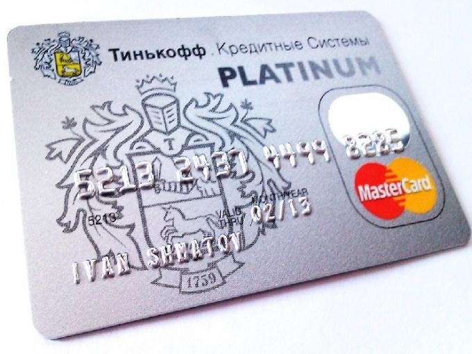 """Как снять деньги с кредитной карты """"Тинькофф"""""""