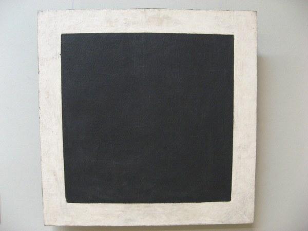Споры о «Черном квадрате»  не утихают до сих пор