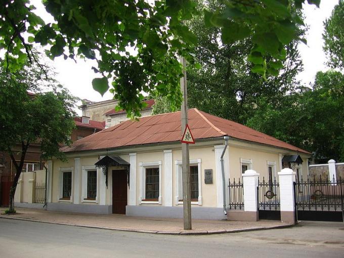 Музей, открытый в честь Даля