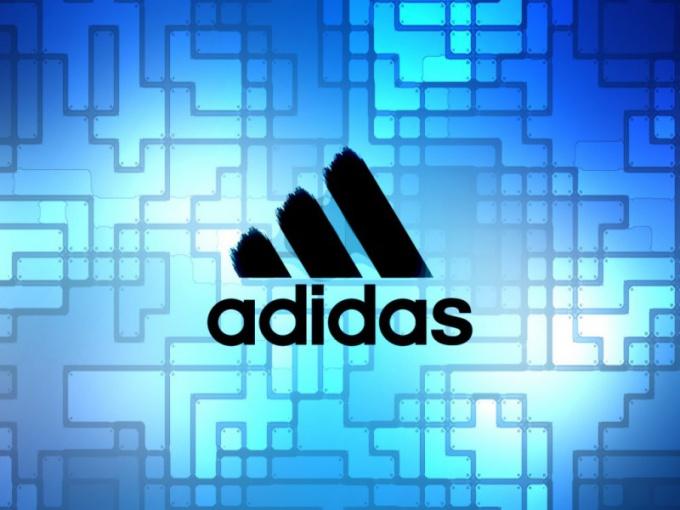 Кто создал фирму Adidas