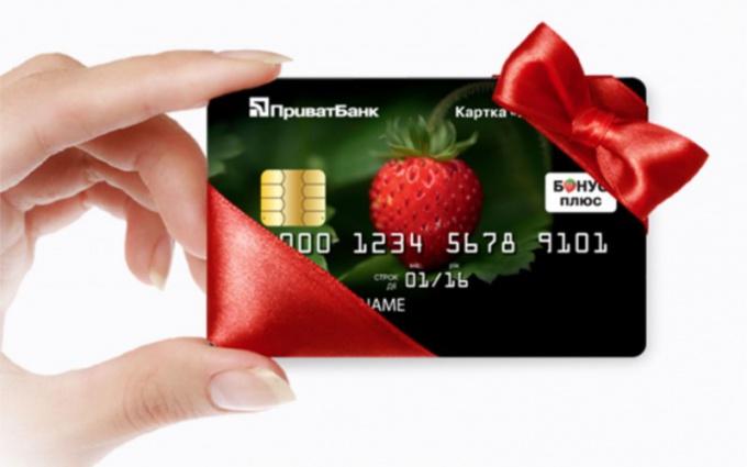 Как взять кредит Приватбанка