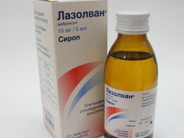 """Отзывы о препарате """"Лазолван"""""""