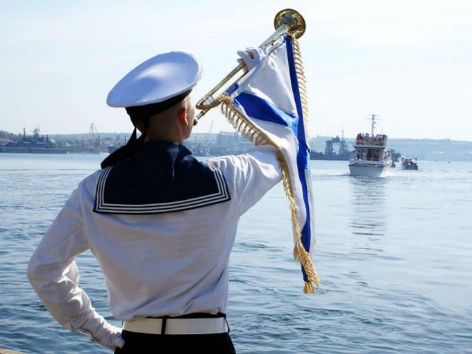 Когда празднуется День ВМФ
