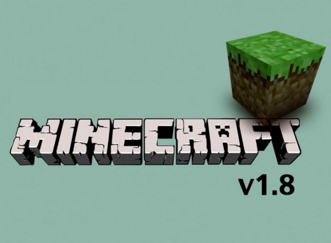 Новая версия Minecraft несет много перемен