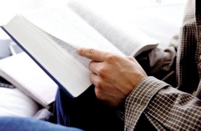 Что стоит почитать
