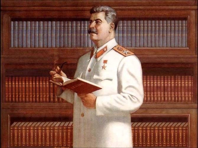 Что такое сталинизм