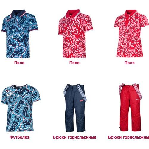 Коллекция для Сборной России