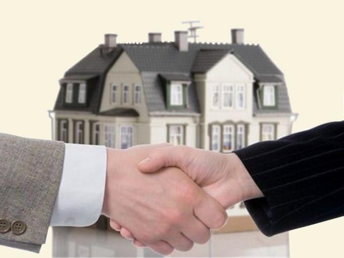 В какой сезон года выгоднее продавать квартиру в России