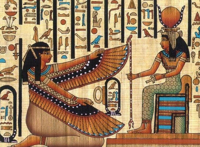 Как звали сына Осириса и Исиды