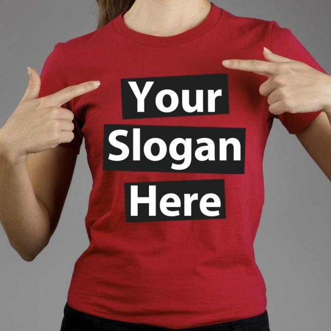 Как придумать слоган