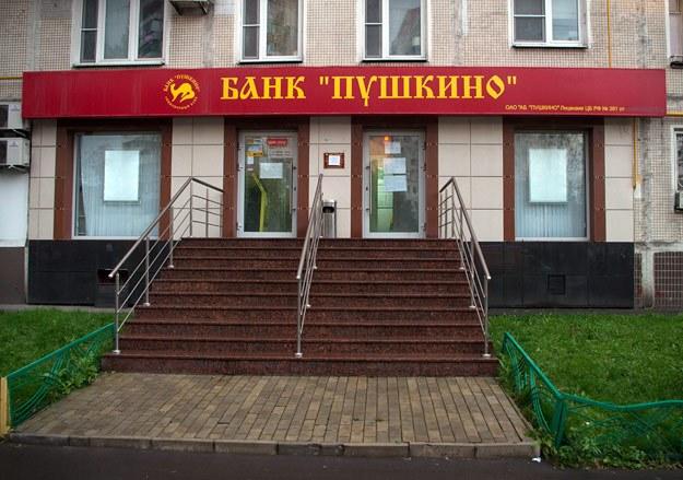 "Почему у банка ""Пушкино"" отобрали лицензию"